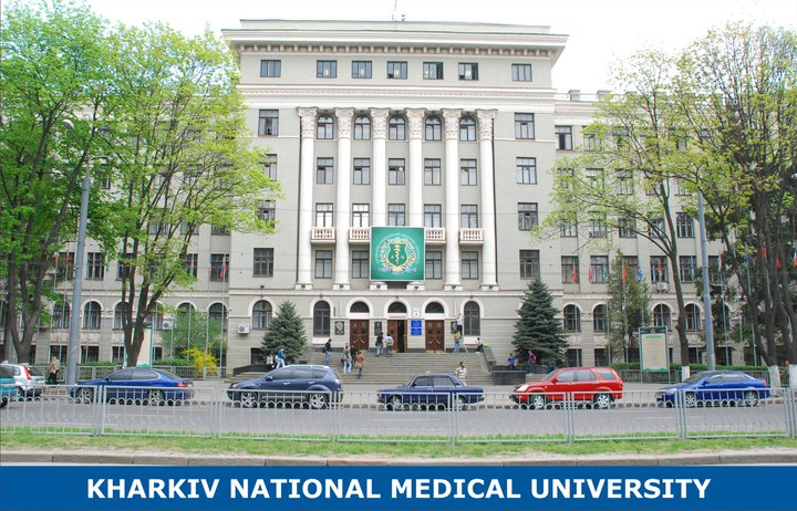 Universities In Ukraine Gallery Images Pictures Archives