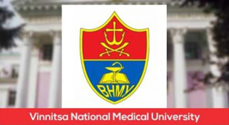Medical University Vinnytsia Ukraine